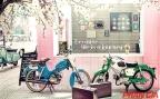 Thiết Kế Phim Trường Chụp Hình Cưới Phong Cách Hàn Quốc